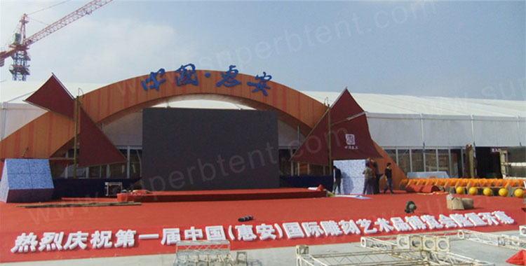 China Carving Artwork Fair