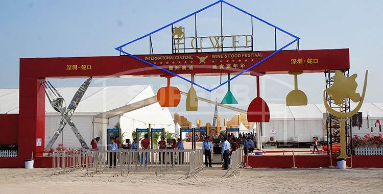 Wine Festival, White Marquee Tents