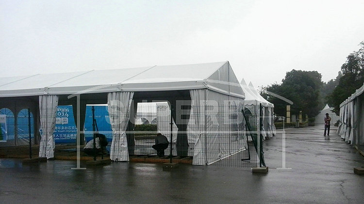 Nanjing Youth Olympic Games tent