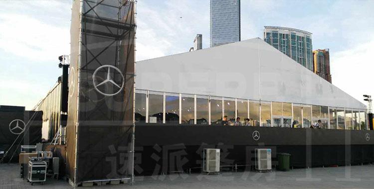 Marketing Celebration for Mercedes New Class E
