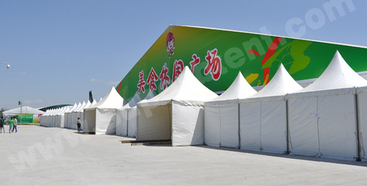 Agricultural Products Expo
