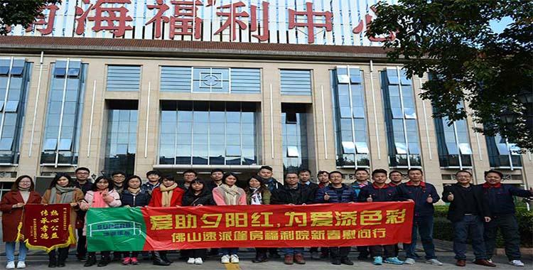 Superbtent send warmth to Nanhai Welfare Home