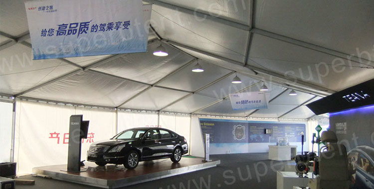 Nissan Auto Show