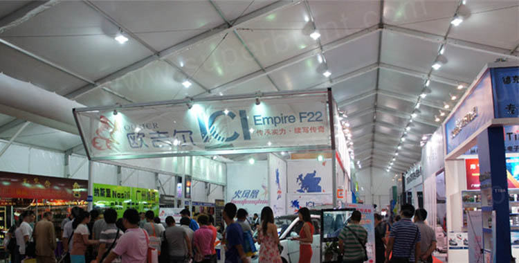 The 9th Automobile Accessories Expo