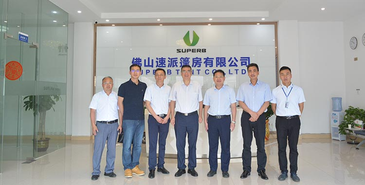 Yunfu City's Vice Mayo-Lijian visited our company for investigation and research