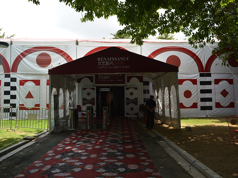 Exhibition tent in Guangzhou
