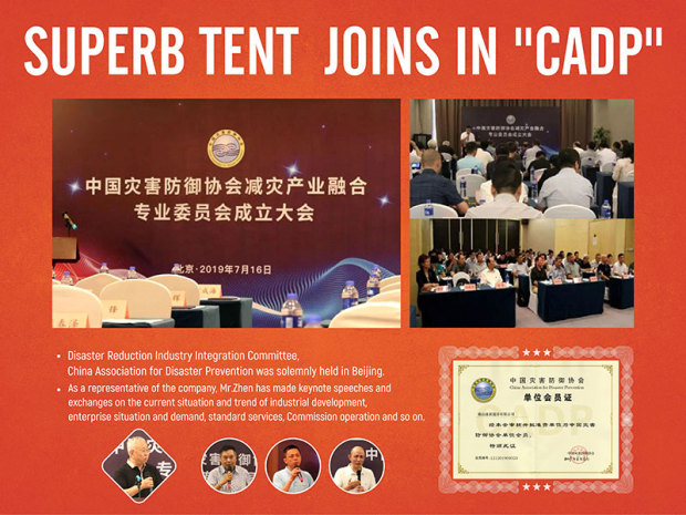"Superbtent joins in ""CADP"""