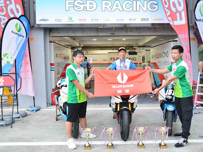 Superb Racing Team Participates in the 2019 ARRC Round 5 China