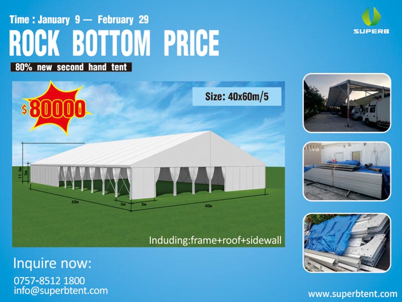 Second Hand Tent For Sale