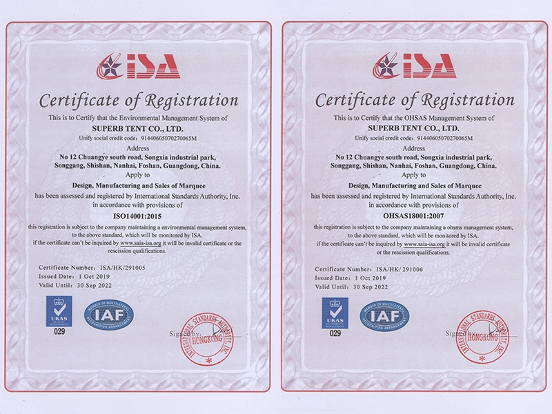 Superb Tent have passed ISO14001 certification and OHSAS 18001 certification