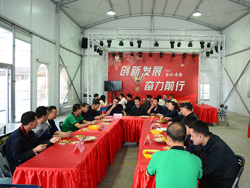 Superb Tent Holds the Employees'ForumⅡ