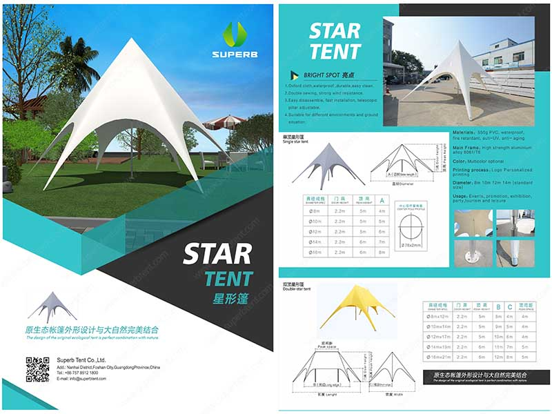 New Product Promotion —Start Tent more discounts