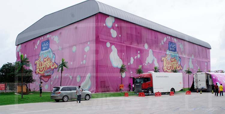 "Cute Event Tent For  ""Hunan Satellite TV Summer Sweetheart"""